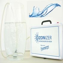 Purificador H2o Ozonizador De Agua Desinfecta Elimina Cloro.
