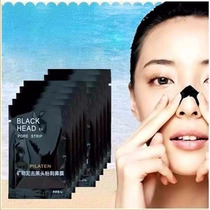 Sache Pilaten Black Head Mascara Preta Remove Cravo 5 Uni.