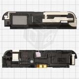 Parlante Buzzer Samsung I9100 Galaxy S2 Original Con Antena