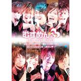 Musumen 1st Live Dvd 2014 Japones