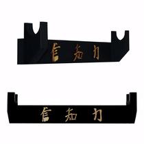 Suporte De Parede Para Espada - Katana - Wakizashi - Tanto