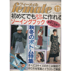 Revista Feminina De Moda 100% Japoneza Com Caderno De Moldes
