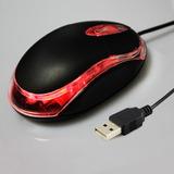 Mouse Óptico Para Pc / Laptop / Notebook Usb Nuevo Estilo