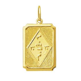 Pingente Ioshua Cristo Hebraico 2 Cm De Ouro 18k