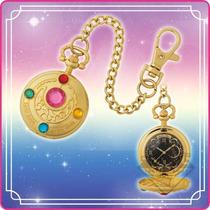 Sailor Moon Reloj Last One Prize Ichiban Kuji Banpresto
