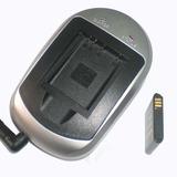 Cargador P/ Samsung Bp-70a Pl120 Pl170 St64 St68 St72 St76