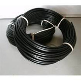 Cable Doble Aislado Para Cerco Eléctrico Precio P/m
