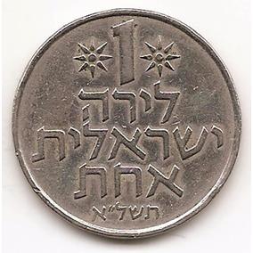 Israel Moneda 1 Lirah Del Año 1971- 5731 Km#47.1