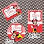 Kit Minnie Vermelha Rótulos Personalizados Adesivos 120 Unid