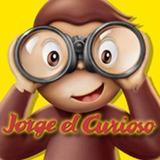Kit Imprimible Para Tu Fiesta De Mono Jorge El Curioso