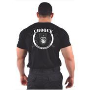 Camiseta Choque Lançamento Mundo Do Militar