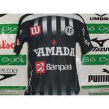 Camisa São Raimundo Do Pará Wilson Oficial