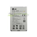 Bateria Lg Optimus G Pro - Bl-48th