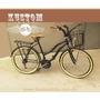 Bicicleta Retrô Feminina - Cestinha + Paralamas Vintage