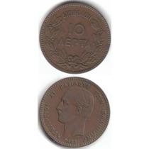 Fabulosa Moneda Grecia 10 Lepta 1882