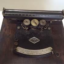 Maquina De Escrever Gundka 5 - Raridade