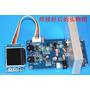 Board Transmisor Fm15 Watts Regulables Pll Stereo 76-108 Mhz