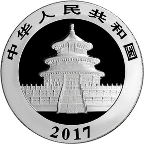 Moneda Plata China 2017 1 Oz 30gr Plata Pura Sin Circular