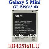 Batería Nueva Original Samsung Galaxy S3 Mini/galaxy Trend