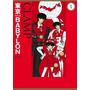 Clamp Manga Tokyo Babylon Edicion Especial Envio Gratis