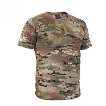 Remera Multicam Tactica Camuflado Ejercito - Infanteria