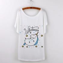 Camiseta De Unicórnio