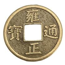 Moeda Chinesa Antiga Feng Shui Sorte / Fortuna - Fc - 0302.