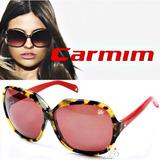 Óculos De Sol Feminino Carmim Vermelho Marrom Tartaruga