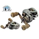 Reel Rotativo Banax Elan. Ideal Bait!
