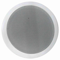 Parlante De Embutir Techo Musica Funcional Jahro 6 Mfct