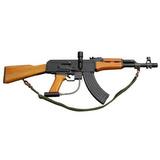 Konkor Mk47-1 Ak-47 Rifle De Paintball Marcador L11