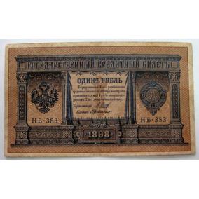 Russia: Bela Cédula 1 Ruble 1898 Antiga !!!