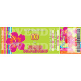 Tarjetas De Invitacion Hawaiano - Epvendedor