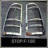 Cobertores Cromados De Stop F-150 ( Fortaleza)