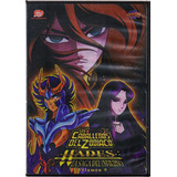 Los Caballeros Del Zodiaco Hades Volumen 9 Nueve Dvd
