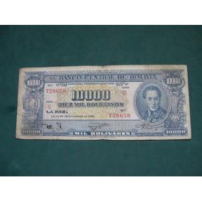 Billete Bolivia 10000 Diez Mil Bolivianos # 151
