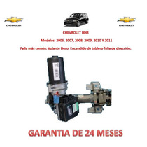 Columna Dirección Electro Asistida Chevrolet Hhr 2005