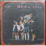 Kyu Sakamoto Lp Recital Kiu Sakamoto 1968 Musica Japonesa