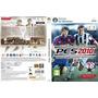 Pro Evolution Soccer 2010 Liga Argentina Pc. Temp 10/11 Leer