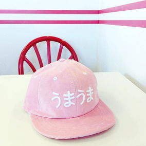Gorra Terciopelo Rosa Unisex Ajusta Pink Velvet Japón K-pop