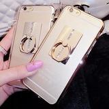 Forros De Lujo Para Iphone 5/5s/6/6s, Los De Última Moda!!!