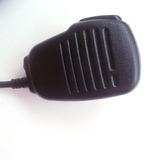 Altavoz Micrófono Para Vertex Standard Vx110 Vx130 Vx150 Vx