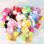 Peluche Yoshi Mario Bros 15 Cm - Variedad De Colores