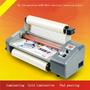 Plastificadora, Laminadora Calor Y Frio 33cm + Rollo