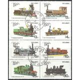 1977 Oman Trenes De Vapor Hoja Souvenir Ferrocarril Cto