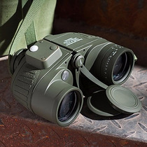 Binoculares 10x50 Compás 10x50 Militares Contra Agua