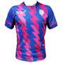 Camisetas Rugby Stade Francais 2017 Imago (opcion Short)