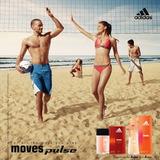 Perfumes adidas - Moves Pulse Caballeros - 30ml