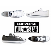 Tênis Converse All Star Unissex Frete Grátis