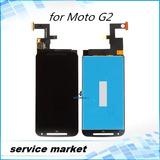 Motorola G2 Cambio De Pantalla Completa Reparacion